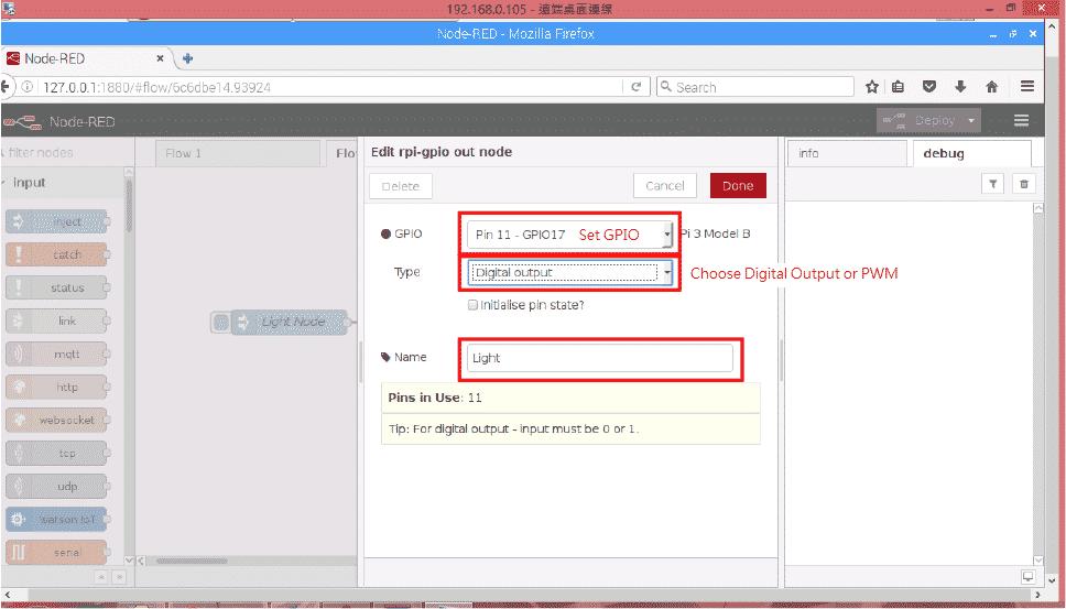 RPi pin code