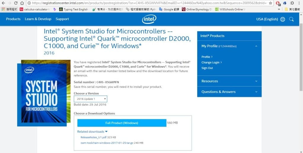 Install Intel System Studio for Microcontroller