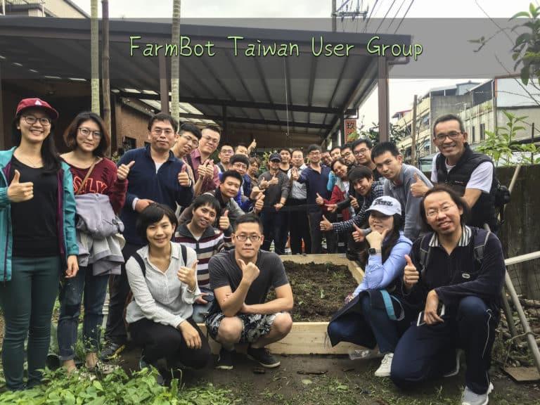 FarmBot Taiwan