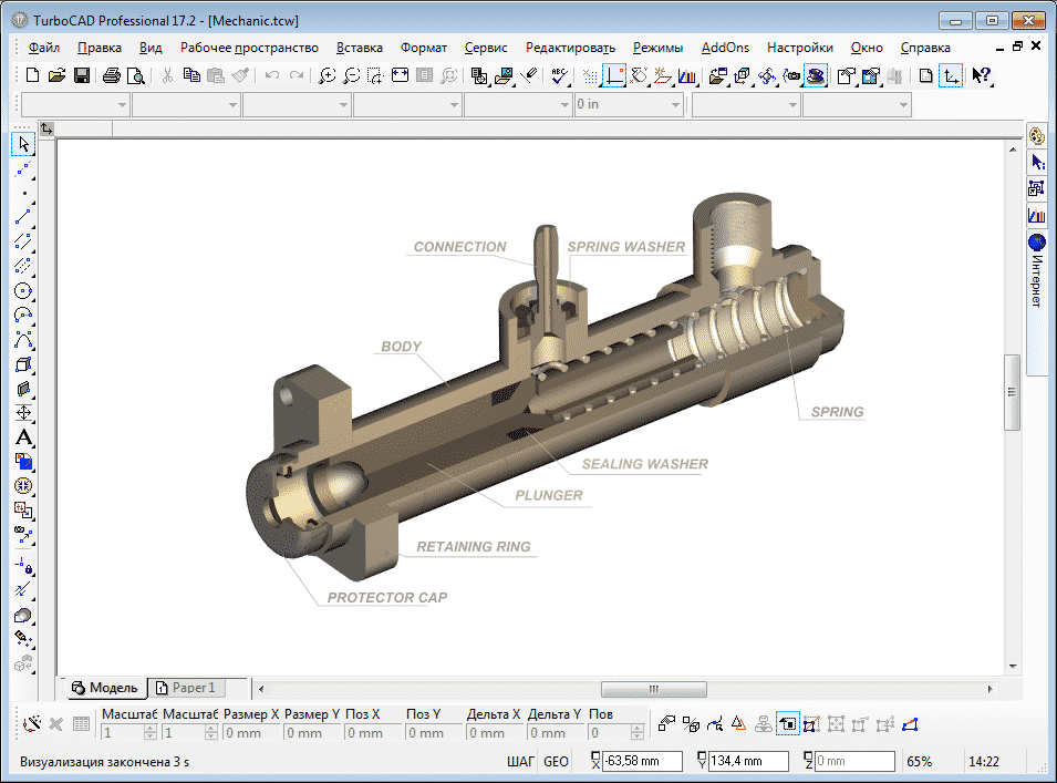 Explain the shape of your product in 3 dimensional with 3D CAD file.