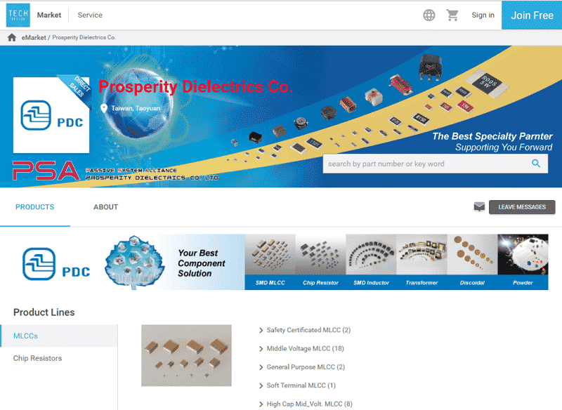 PDC eStore on TechDesign