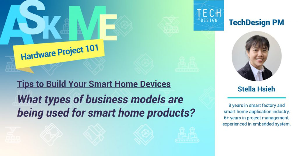 business model for smart home products
